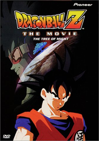 Dragon Ball Z: The Tree of Might (English Audio)