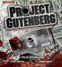 Project Gutenberg (Mo seung) [Sub: Eng]
