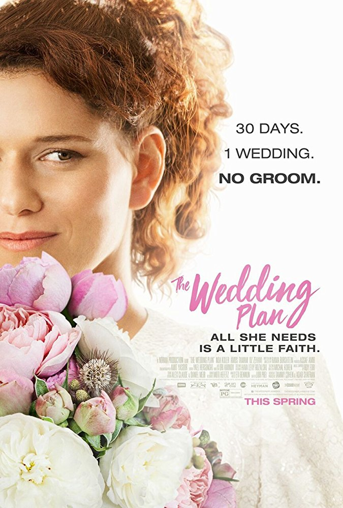 The Wedding Plan (Laavor et hakir) [Audio: Ivrit]